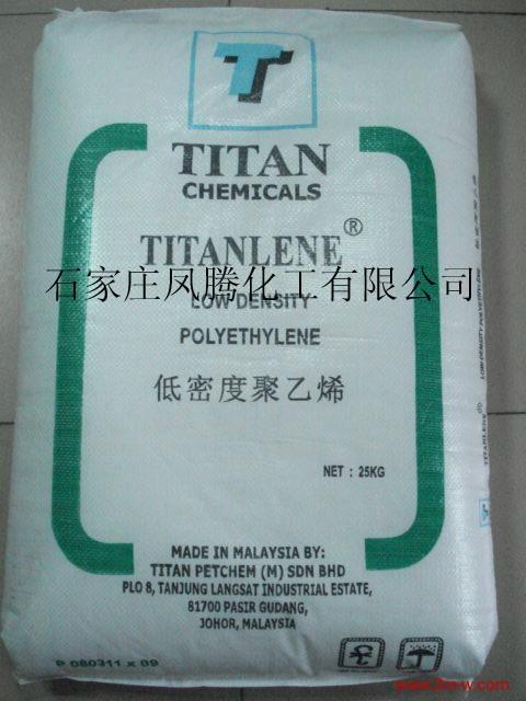 Polyethylene 3
