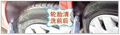 潔能JNX12000雙槍蒸汽洗車機