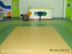幼儿園新型材料地膠