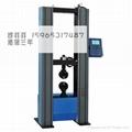 屏顯液壓  試驗機 4