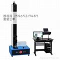 屏顯液壓  試驗機 5
