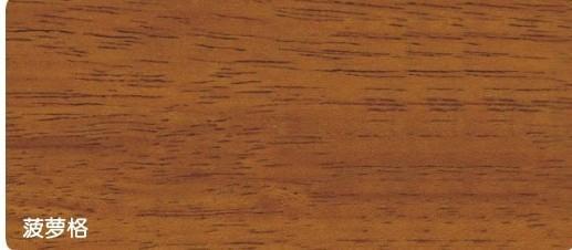 原木色地板贴图素材