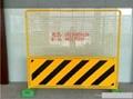 车间隔离网 2