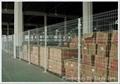 仓库隔离防护网