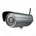Megapixels IP Box Camera (NCH-532M)