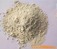 新型礦物質 1