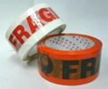 OPP Printing tape