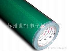 3m#5聚酯薄膜胶带