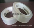 Scotch tape, transparent tape,