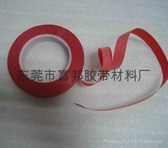 Masking tape, masking tape composite, high temperature masking tape