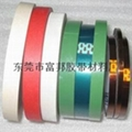 Insulating tape, high voltage insulation