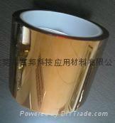 pi保護膜,kapton保護膜,金手指保護膜,聚酰亞胺保護膜