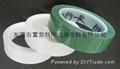 Circuit board tape, pcb tape, Board tape