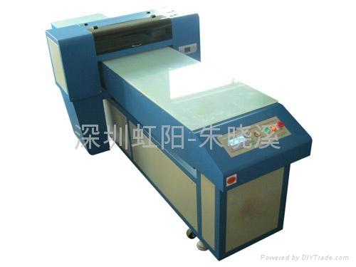 皮革彩印機 1
