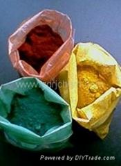 Iron Oxide 96%