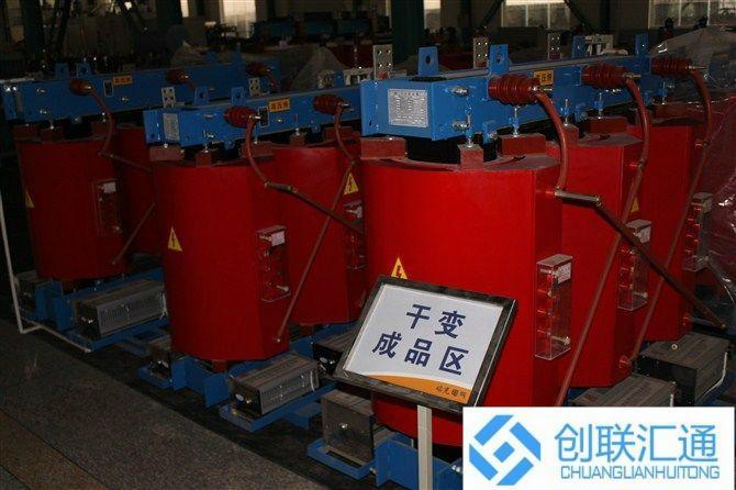 漯河市干式變壓器廠家直銷 1
