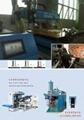 自動螺柱焊接機