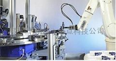 機器人自動氬弧焊接機