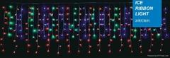 LED 冰條燈系列
