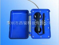 礦用防水防潮防塵電話機