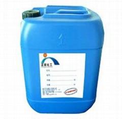 脱脂除锈二合一(低泡)表面活性剂