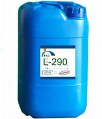 除油除蜡二合一(低泡)表面活性剂