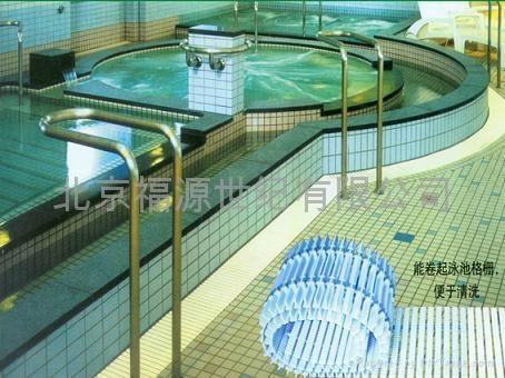 泳池格栅 1