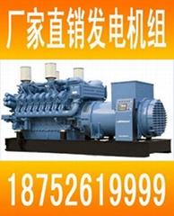 国产进口柴油发电机组 功率范围10-3000KW