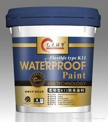 防水-屋面防水材料