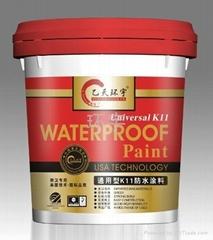 衛生間防水塗料