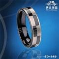 鎢鋼戒指(tungsten ring) 4
