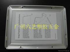 鋁合金廣告框