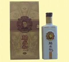 赖永初五年白瓷瓶