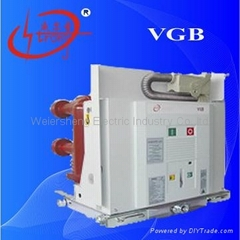 VGB 户内中压真空断路器