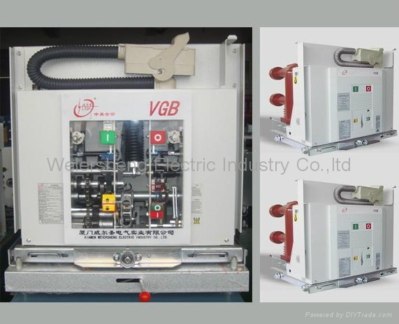 VCB Medium Voltage Vacuum Circuit Breaker - VGB - Wilsons ...