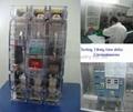 塑料外壳式空气断路器 4