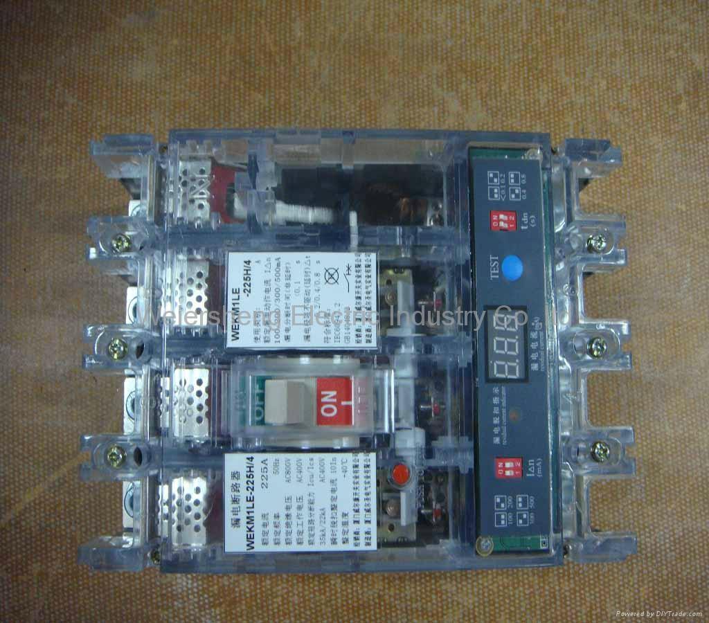 透明塑壳漏电断路器 3