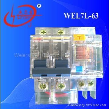 透明小型漏电断路器 1