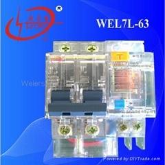 透明小型漏电断路器