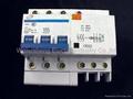 透明小型漏电断路器 3