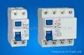 透明小型漏电断路器 4
