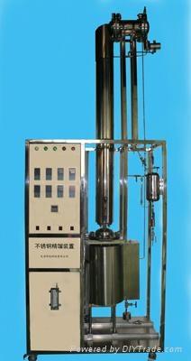 不鏽鋼玻璃精餾實驗裝置 1