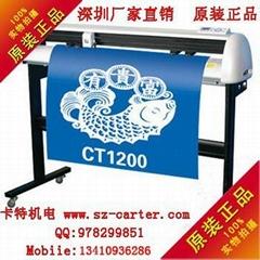 广东皮卡刻字机CT1200