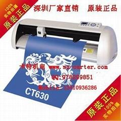 广州皮卡刻字机CT630