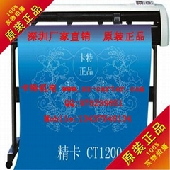 深圳精卡刻字机CT1200