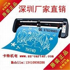 广东酷刻刻字机TH740