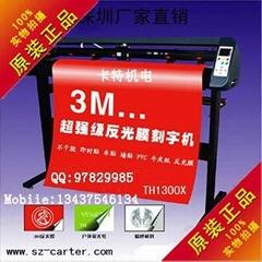 广州酷刻刻字机TH1300X