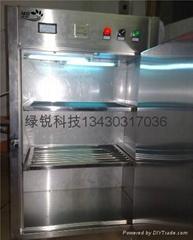 化妆品厂包材消毒柜
