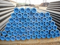 seamless steel pipeEN10216-1 S235JRH