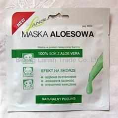 Aloe Vera Moisturizing Anti Wrinkle Facial Mask